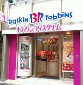 shop34-1