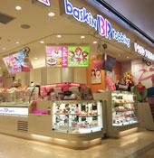shop41-1
